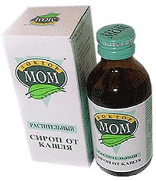 препараты для выведения глистов у взрослых