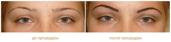 волосковый перманентный макияж бровей