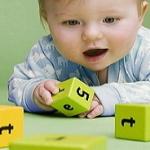 Обучение иностранным языкам с детства