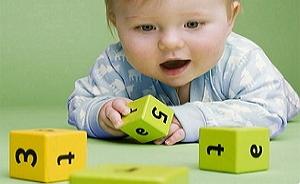 Иностранный язык с детства